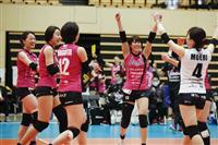 日本初のプロバレーボールチームの躍進 ヴィクトリーナ姫路