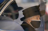 「夫への賛辞に慰められている」 エリザベス英女王 95歳誕生日に声明