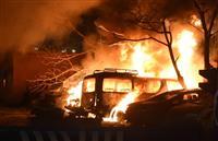 高級ホテルで爆発4人死亡 パキスタン中国大使標的か