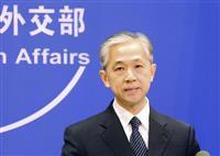 拘束の中国人学者を起訴 スパイ罪、北海道で勤務