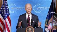 米大統領、気候変動サミットで半減目標を正式発表
