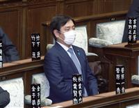 菅原前経産相「要請があれば誠実に対応」 東京地検の任意聴取報道で