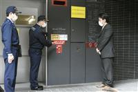 消火設備事故、対策徹底を 東京消防庁が緊急安全指導