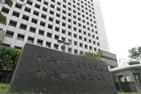 神奈川県警の捜査車両が普通乗用車に衝突 男性が軽傷