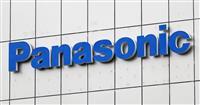 パナソニックが米ソフト社買収発表 7千億円、法人事業強化