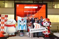 【話の肖像画】ブシロード会長、新日本プロレスオーナー・木谷高明(60)(11)「風車の…