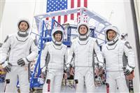 星出さん今夜出発 宇宙ステーション船長「安全にやり遂げる」