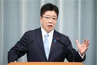 小室さん報道「皇位継承有識者会議とらわれることない」 官房長官、影響を否定