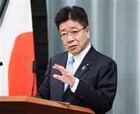 政府6月にエネ基本計画案 自民議連は原発拡大提言