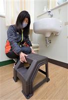 届かない蛇口、急傾斜のスロープ…遠いバリアフリー 大阪の支援学校