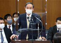 菅首相、緊急宣言発令「大変申し訳ない思い」