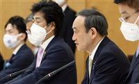 政府、4都府県で緊急事態宣言を決定 首相「短期集中で感染者抑える」