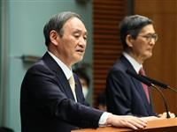 【菅首相記者会見詳報】(3)「高齢者のワクチン接種7月末までに終える」