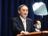 【菅首相記者会見詳報】(2)「感染拡大地域との往来控えて」