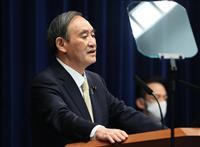 【菅首相記者会見詳報】(4)「変異株の対策を行うことが大事」