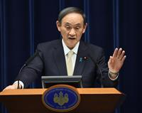 【菅首相記者会見詳報】(6)「新型コロナ対策の補正予算、考えていない」