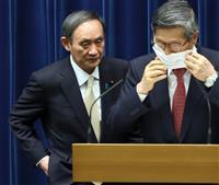 【菅首相記者会見詳報】(7)「緊急事態対応の法律を改正しなければならない」