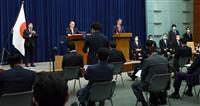 【菅首相記者会見詳報】(9)完「ワクチン接種、人員含めて支援」