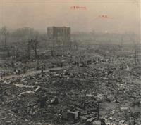 70年目の初公開、戦後最大級「鳥取大火」の市街地壊滅