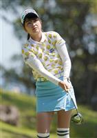 川奈初挑戦の田辺ひかりが2位発進 師匠の助言生かす フジサンケイLゴルフ