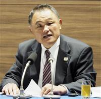 山下泰裕JOC会長「致し方ない」 NTCは利用継続
