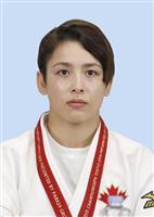世界柔道の結果で五輪代表決定へ 出口クリスタのカナダ女子57キロ級