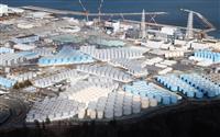処理水に「憂慮」 韓国、中米諸国と共同声明