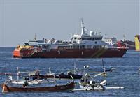 インドネシア 潜水艦不明の事故 水中で磁気反応