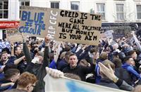 サッカー強豪「欧州スーパーリーグ」構想が頓挫 想定外だった批判「伝統を軽視」