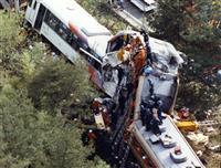 信楽高原鉄道事故に学んでいたか JR脱線事故16年