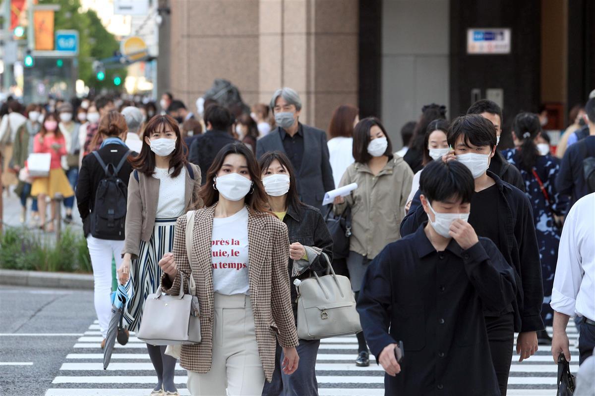 記者発 - 産経ニュース