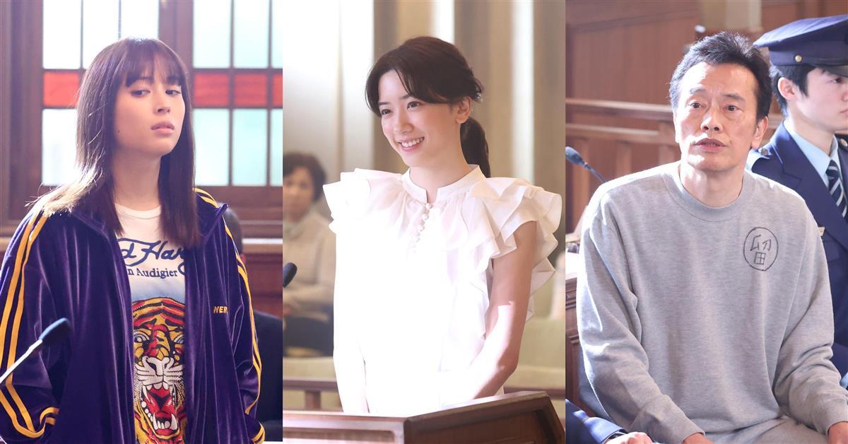 竹野内×バカリズム共演 被告人役で永野芽郁、広瀬アリスらも