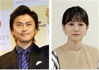 元AKB48メンバー、前田敦子さんと俳優の勝地涼さんが離婚