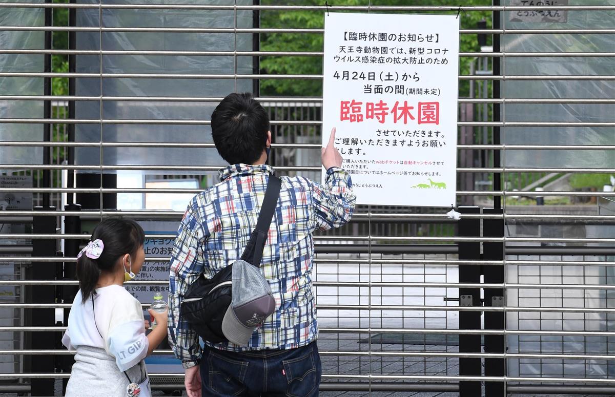 千葉 県 保育園 緊急 事態 宣言