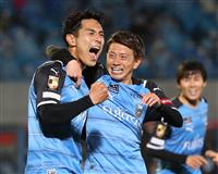 【サッカー通信】J1川崎、巧みな人材育成 期限付き移籍活用で強さ維持