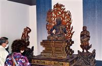 「モデルは武田信玄」裏付け 不動明王坐像、山梨の特別展で展示