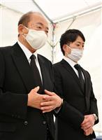 JR脱線事故16年 遺族の上田さん「見えなくても、そばにいてくれている」