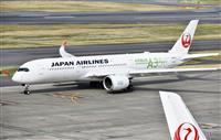 春秋航空日本を子会社に 日航、コロナ後にらみ