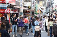 普段より人は減ったけど… 緊急事態宣言初日の東京都内