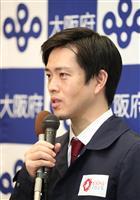 大阪知事 緊急事態の延長示唆「17日間で改善難しい」