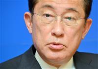 自民・岸田氏「注視したい」 参院広島選挙区再選挙