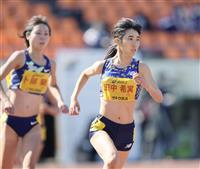「一本一本走り切る」田中希実が1500メートル貫禄V