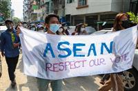 ミャンマー民主派「歓迎」 ASEAN首脳の合意