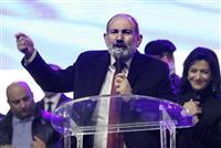 アルメニア首相が辞任 再選で権力強化狙う