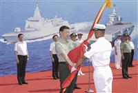 中国、初の強襲揚陸艦が就役 台湾上陸も想定し海軍力誇示か