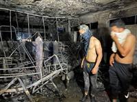 イラクで病院火災82人死亡 コロナ患者向け酸素爆発