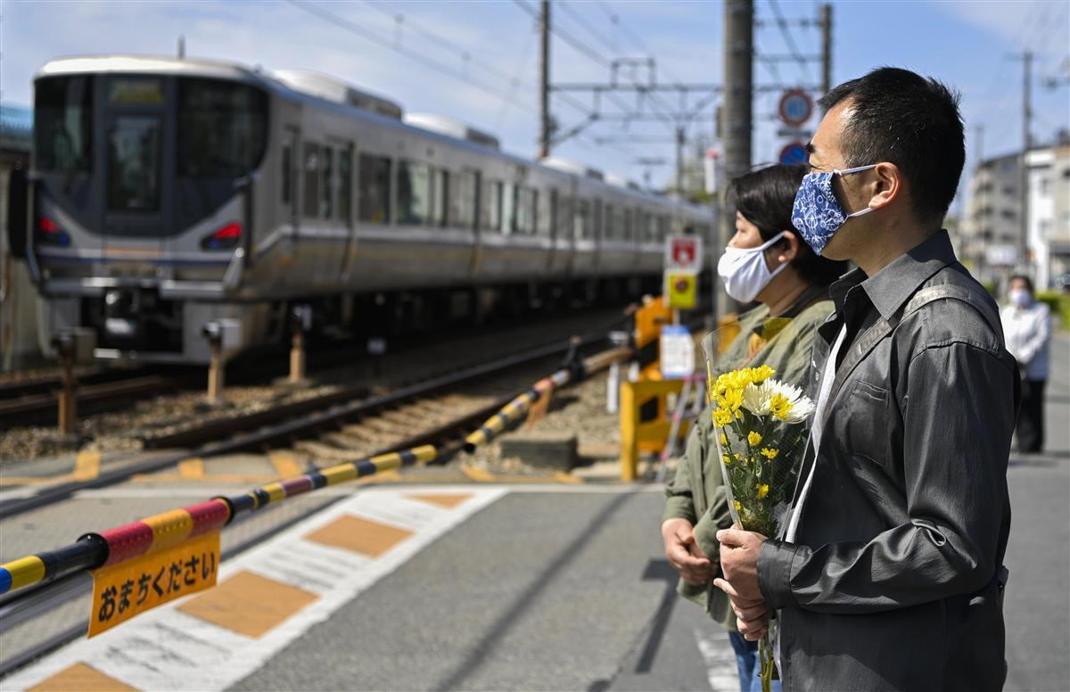 尼崎JR脱線事故から16年 緊急宣言下、慰霊式中止