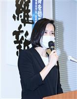 秘書逮捕で梅村参院議員が陳謝 「恥ずかしい」