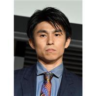 中尾明慶さんがコロナ感染 妻の仲里依紗さんは陰性