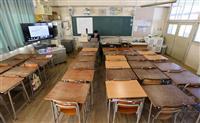 「オンラインだからできることを」 大阪市立小中、遠隔授業始まる